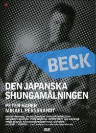 Beck – Den Japanska Shungamålningen