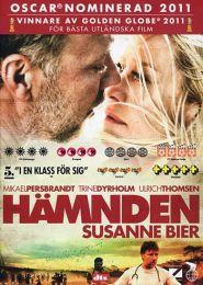 Hämnden (DVD)