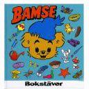 Kul Med Bamse : Bokstäver